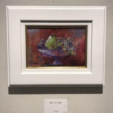 2019年2月12日(火)~17日(日) 仲 智賀子 洋画展