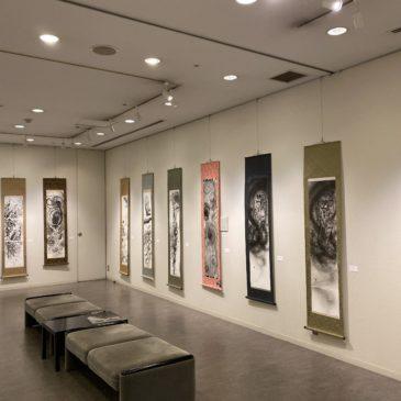 2019年10月1日(火)~6日(日) 平恵子個展 「恵子の水墨画展-掛軸展-」